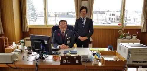 北海道更別村の西山猛村長を訪問