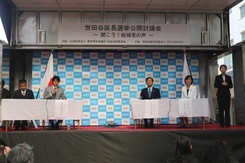 (右から)三井みほこ氏、保坂のぶと氏
