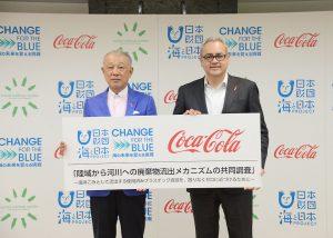 日本財団と日本コカ・コーラ、プラスチック資源の循環利用促進に向けた国内初の大規模調査を開始