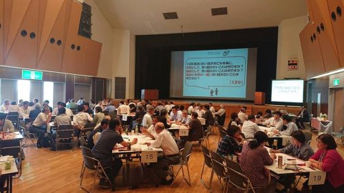 滝沢市議会で開催された「議会フォーラム」