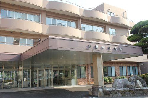 地域の中核病院 本郷中央病院