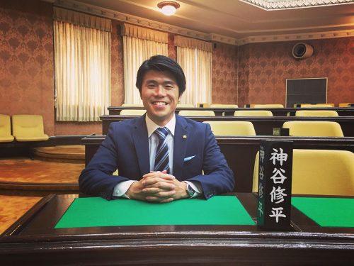 京都市議会議員 神谷修平(京都党)