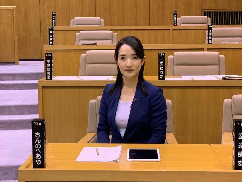 江東区議会議員 三戸安弥(自由を守る会)