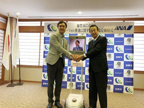 ANAとのイノベーション推進協定。ANAデジタルデザインラボのチーフディレクター・津田氏と宮元陸・加賀市長
