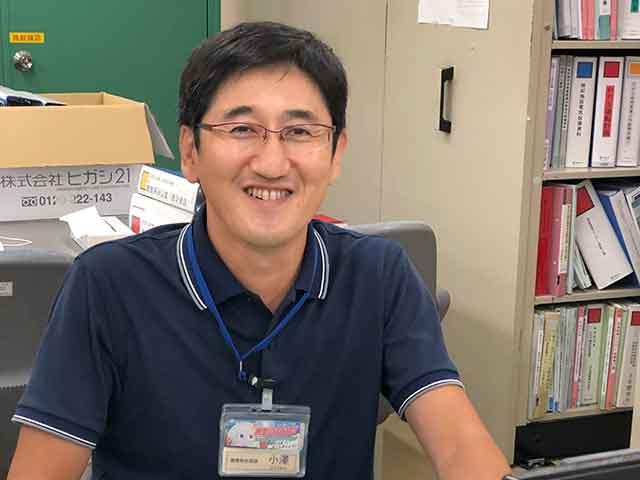 静岡市役所廃棄物処理課(自主研究グループ・しずマニ) 小澤貴弘さん