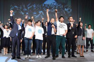 日本財団ソーシャルイノベーションフォーラム2019開催決定!