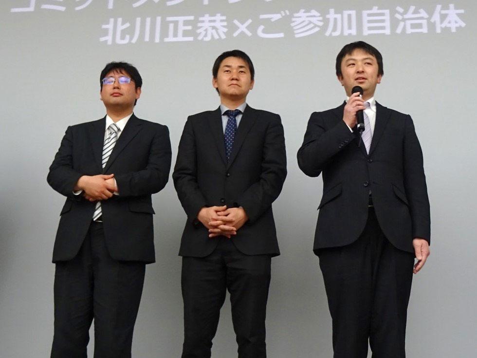長野県須坂市 総務部総務課 行政改革推進係長 北村貴志さん