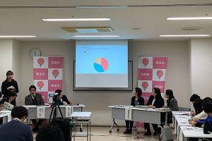 高校生が評価人、誰でもオンライン参加できる『町田市市民参加型事業評価』