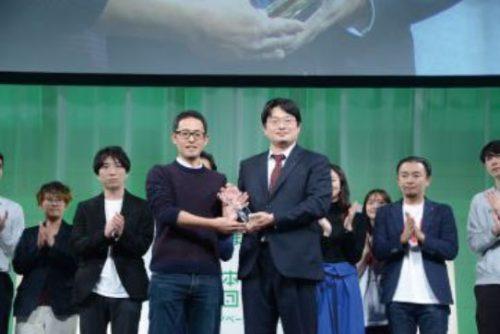 優秀賞:株式会社アグロデザイン・スタジオ(代表取締役社長・西ヶ谷有輝)