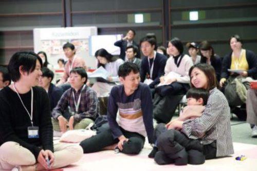 セッションの参加者