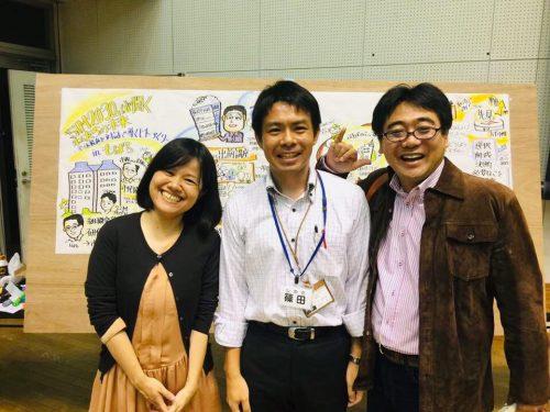 SIMULATION福岡2030を開催