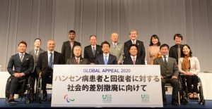 日本財団とIPC、あらゆる差別撤廃に向けグローバル・アピールを宣言
