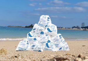 日本財団・環境省 海洋ごみ対策共同プロジェクト―海ごみゼロウィーク、アワード2020開催