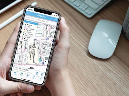 名簿管理アプリ「ミエセン」イメージ
