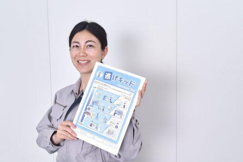 茨城県常総市役所 防災危機管理課危機管理係 松崎典子さん