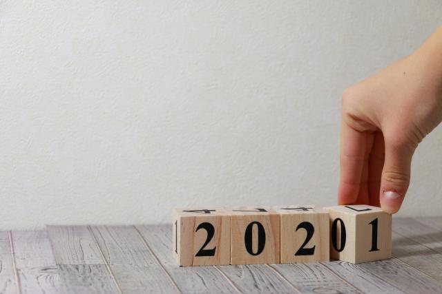 2021年最大の関心時は「衆院選」