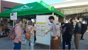 投票総数1万超、町田市のキャッチコピー投票に見る住民参加のまちづくり