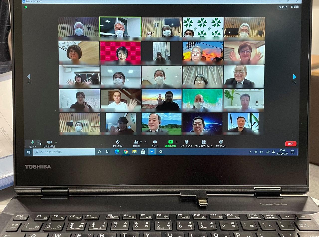 第109回 コロナ禍におけるオンラインによる住民と議会のコミュニケーション~北海道芽室町議会の取り組み