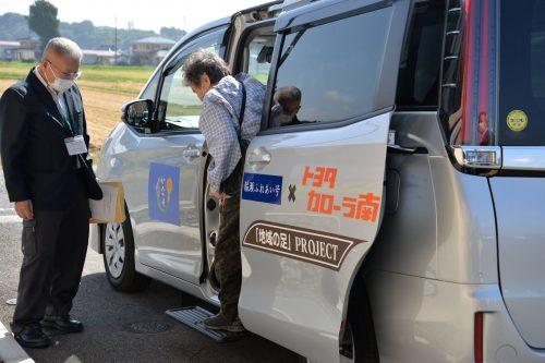 実現した県内初の任意団体による自家用有償旅客運送