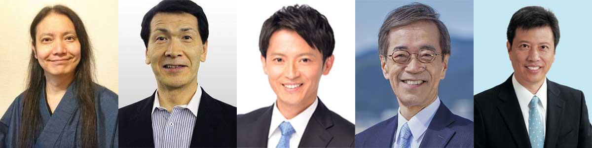 兵庫県知事選に立候補した(左から)服部修、中川暢三、斎藤元彦、金沢和夫、金田峰生の5氏